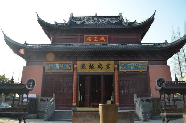 Temple de Fengjing