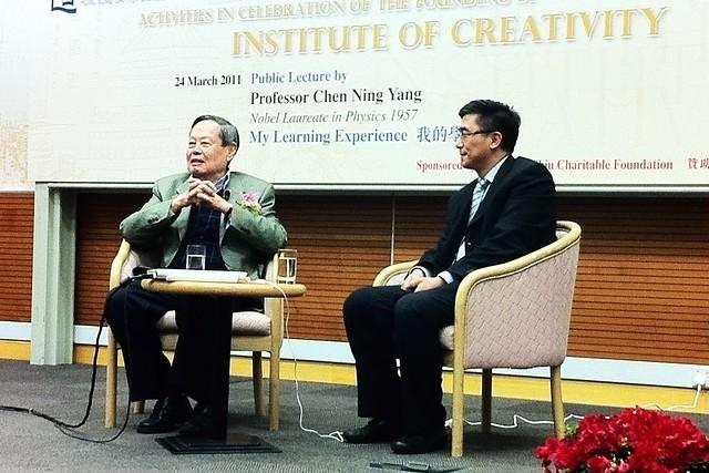 lecture_zhenning_yang