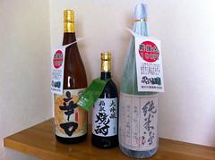 笹の川酒造さんから買ったお酒たち