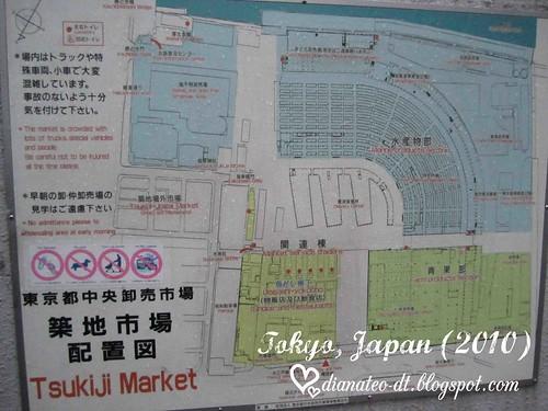 tsukiji 11