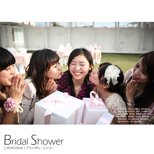 Bridal_Shower_000_029