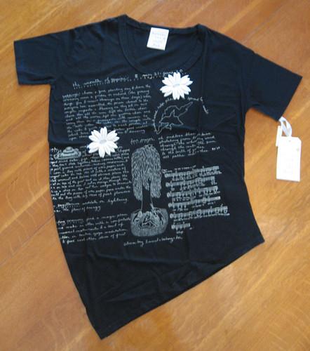Aya's fundraising t-shirt-black.jpg