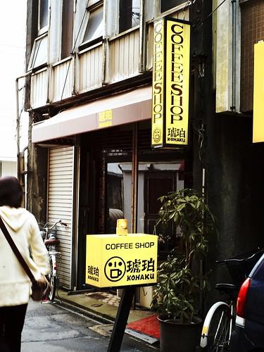 福井駅前の喫茶店