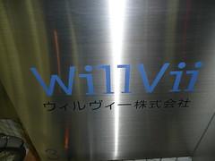 WillVii社