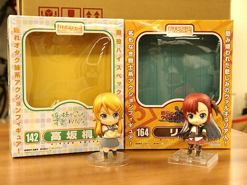 Nendoroid Kousaka Kirino and Riela Marcellis