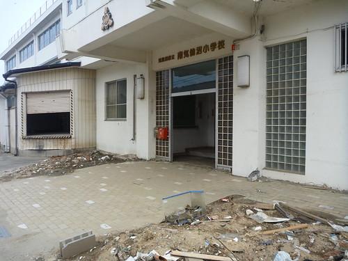 南気仙沼小学校, 気仙沼市南郷の様子, 震災復興ボランティア Nango, Kesennuma, Miyagi pref. Damaged area by the Tsunami of Japan quake