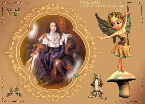 《バロックの森》最愛王、ルイ15世の音楽 ①