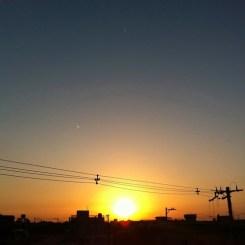 夕日がきれいだよ~!
