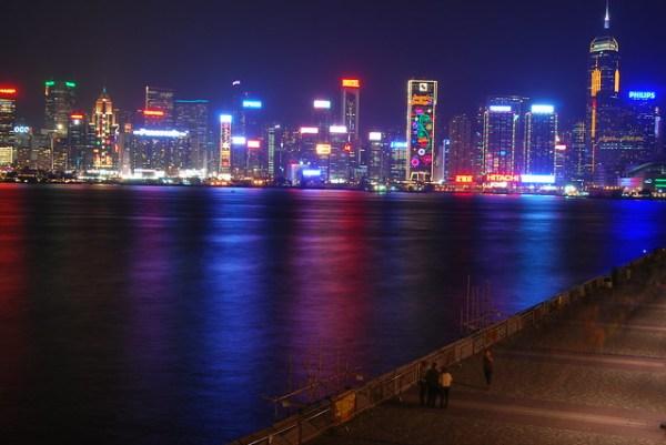 Bahía de Hong Kong
