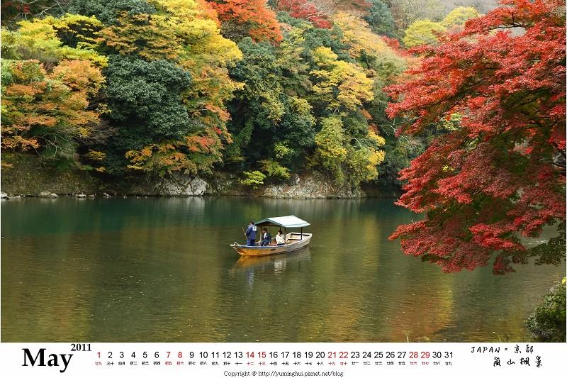 京都 5月