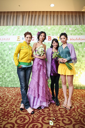 ERDE_Collection_359