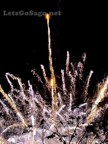 Spain Pyromusical
