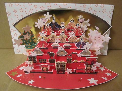 Hina Matsuri card