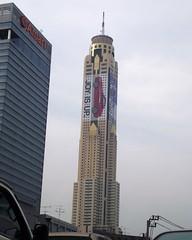 Bangkok_buildings_baiyoke_sky