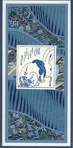 Haiku Bunny Scroll