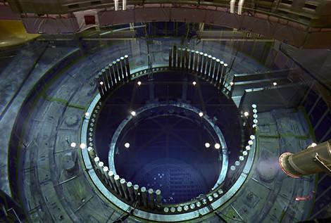 Núcleo del reactor de Fukushima