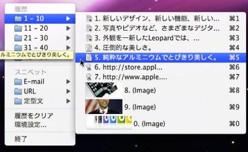 スクリーンショット(2011-03-01 0.58.13)