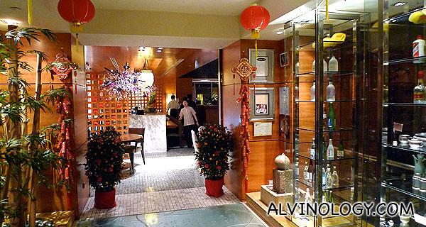 The restaurant's entrance