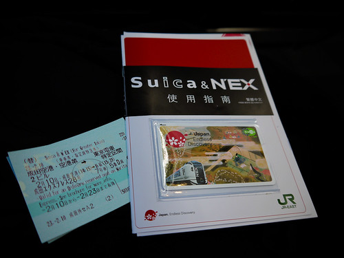 Suica & NEX bundle