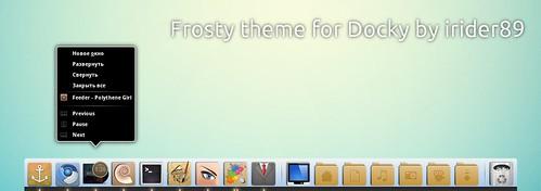 Frosty_Docky_theme_by_irider89