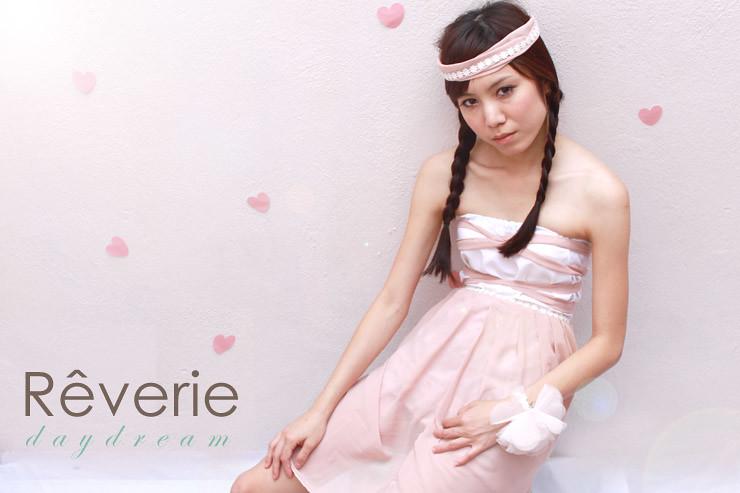 Rêverie-crochet trim dress