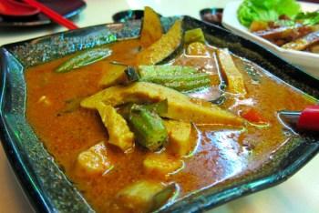 Nonya Curry Fish