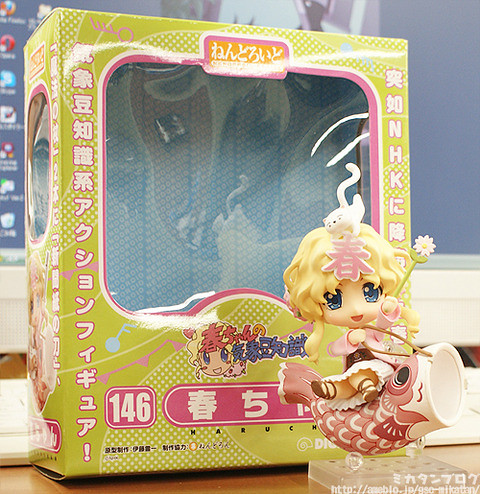 Nendoroid Haru-chan and her packaging
