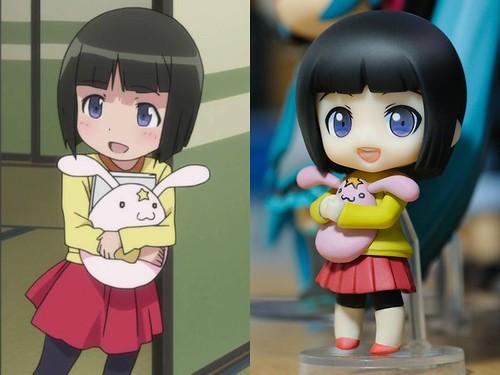 Nendoroid Petit of Kuroneko's sister