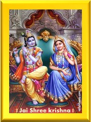 Jai Shree krishna