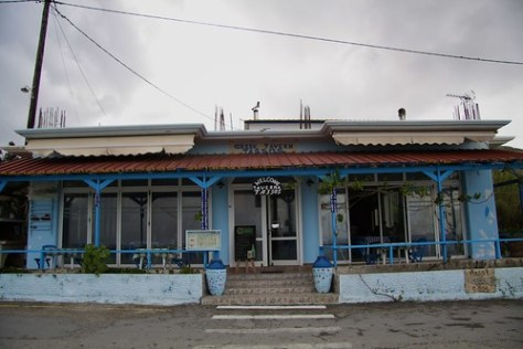 Restaurant in Stegna