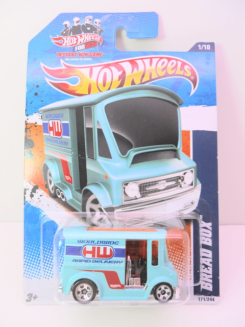 hot wheels turquise bread box (1)