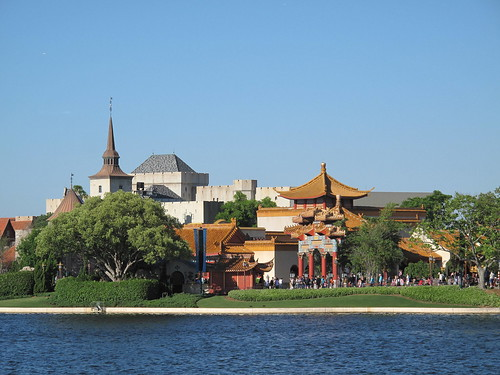 China, Epcot
