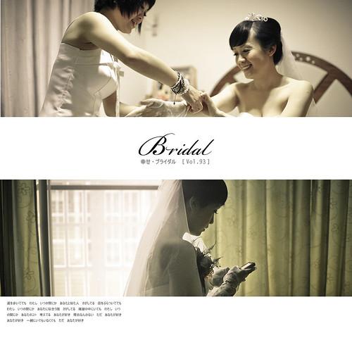YCMH_Wedding_000_002