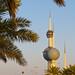 Kuwait Towers, Dusk