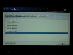 hp5102_debian_netinst_65