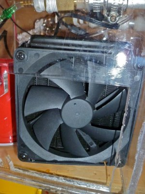 Corsair Chiller Fan now has larger square air inlet