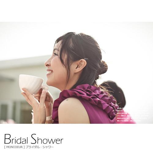 Bridal_Shower_000_024