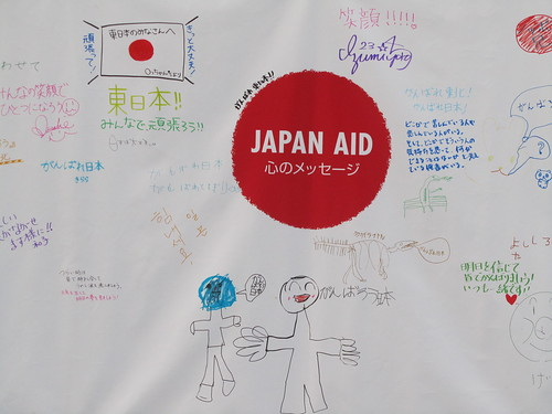 Japan Aid event at Tokyo Tower