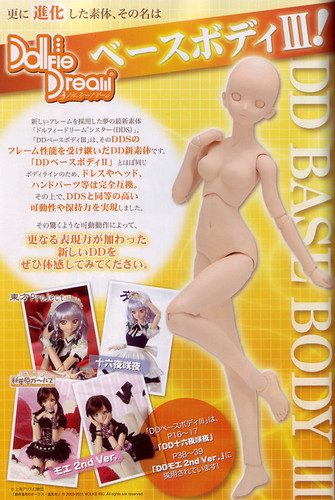 Dollfie Dream Base Body III