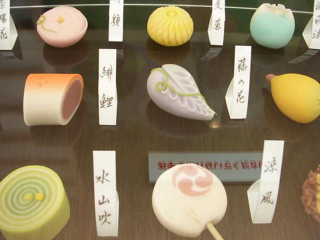Japanese cake/Wagashi/和菓子