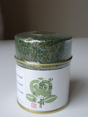 Matcha: powdered green tea