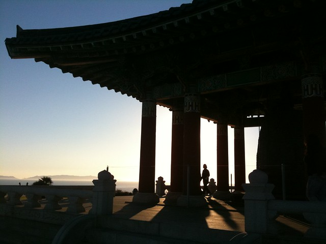 More of the Korean friendship bell