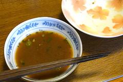 【つけ麺】完食。美味しゅうございました