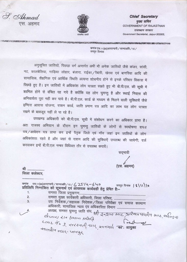 Letter from Chief Secretary, Government of Rajasthan