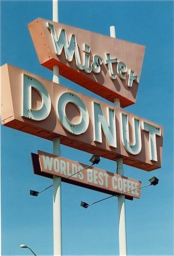 Mister Donut Sign Near Gardner Fitchburg MA 1987-90