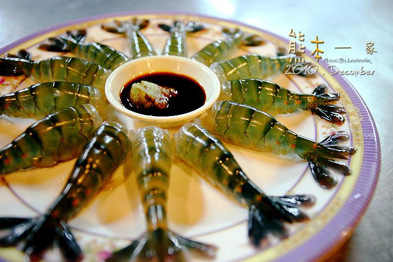 新竹竹北福興東路餐廳 黃金海岸活蝦之家~夠新鮮但價位就   熊本一家の愛旅遊瘋攝影
