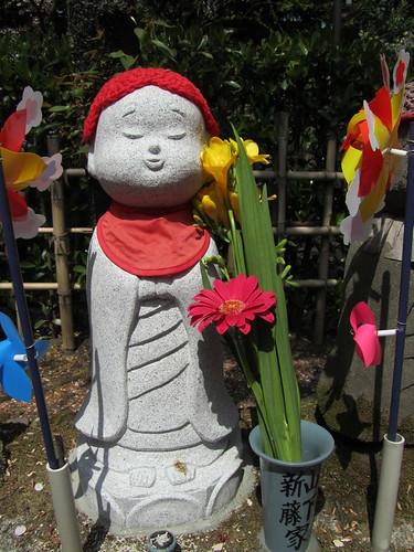 Jizo at Zojyoji