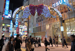 Christmas in Shibuya