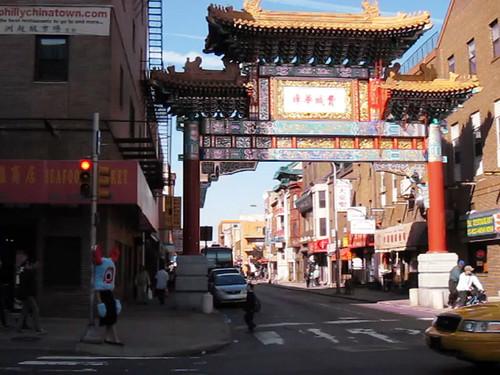 philly_chinatown