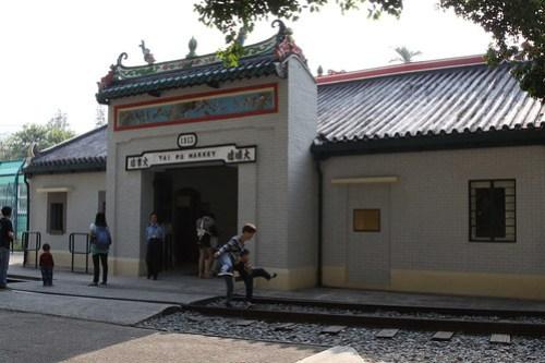 Hong Kong Railway Museum, located at the original Tai Po Market station